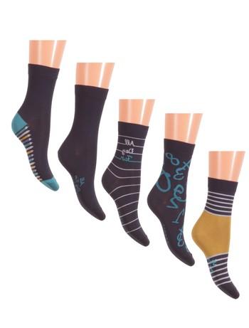 Esprit School Fun Kid's Socks 5-Pack navy