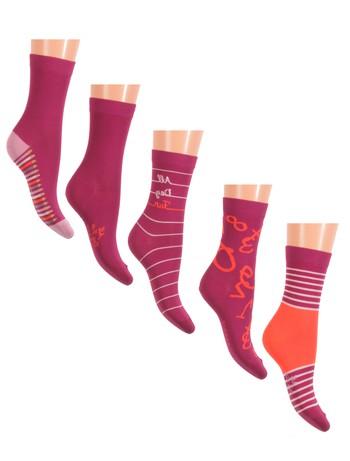 Esprit School Fun Kid's Socks 5-Pack cranberry