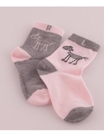 Ewers Children Socks with Print rose