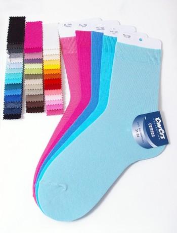 Ewers Comodo cotton socks for children