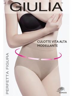 Giulia Vita Modellante Shaper High-waist Brief