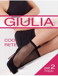 Giulia Cool Rete Doublepack of Fishnet Ankle Socks