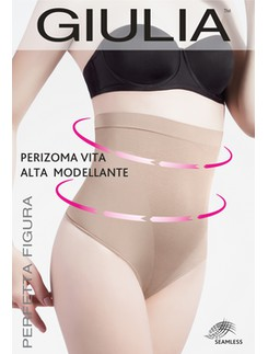 Giulia Modellante High Waist Shaper Thong