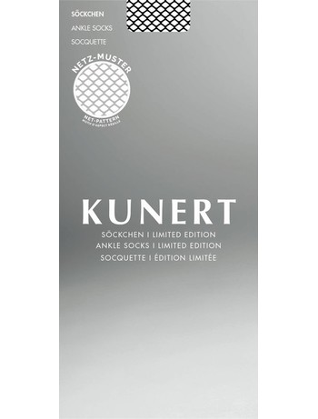 Kunert Net Ankle Socks with a subtle look