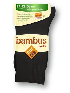Nur Die Bamboo Socks