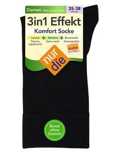 Nur Die 3 in 1 Effect Socks