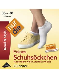 Nur Die Fine Sneaker Socks
