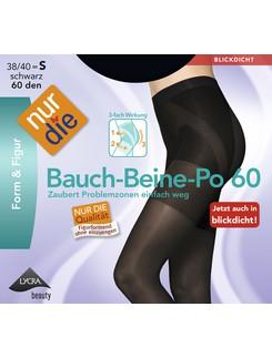 Nur Die Stomach, Legs, Buttocks 60 Shapewear Tights