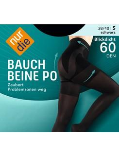 Nur Die Bauch Beine Po 60 Shapewear Tights